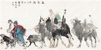 高原行 by liu dawei and shi guoliang