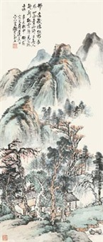 红树青山图 by zhao yunhe