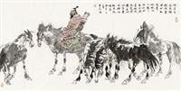 杜甫诗意 by liu dawei
