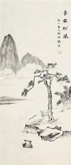 长歗松风 by ma xiangbo