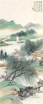 归牧图 by wang kun