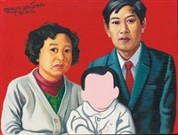 one child policy series no. 35 by wang jinsong