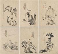 山水人物 (6 works) by pu ru