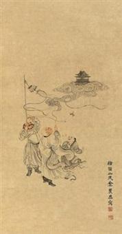 三仙图 by jin nong
