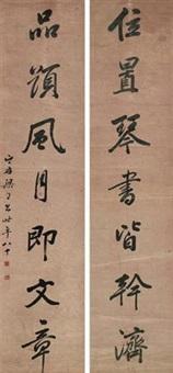 对联 (calligraphy) (couplet) by liang tongshu