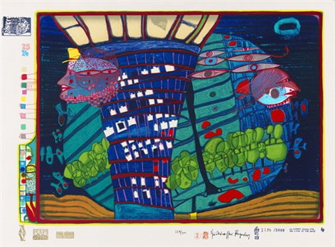 flucht ins all pl.4 (from look at it on a rainy day) by friedensreich hundertwasser