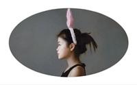 童话系列之七 (the fairy tale series no.7) by fan mingzheng and zhao yanting