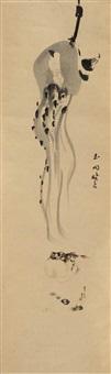 krake, fugu und venusmuscheln by murase gyokuden, mishima shoso and watanabe seitei