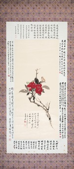 茶花蝴蝶 by zhang daqian