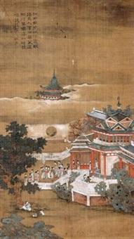 青绿山水 by qiu ying