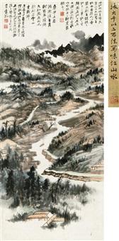 味江山水 by zhang daqian