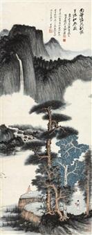 仿董源松泉图 by zhang daqian