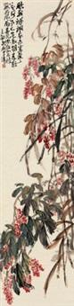 蓼花正红时 立轴 设色纸本 by zhao yunhe
