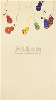 葫芦兄弟 (cucurbit brothers) by gao yu
