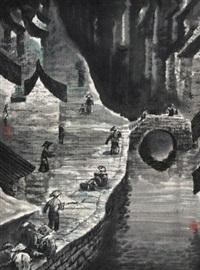 古镇 by bo yun