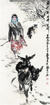 黄 胄(1925-1997) 少女牧驴 by huang zhou