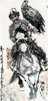 黄 胄(1925-1997) 哈萨克猎人 by huang zhou