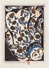 a japanese woodblock print by shiko munakata