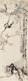 苍猿图 by zhang daqian and pu ru