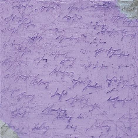 mare lilla by alfredo rapetti