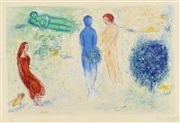 daphnis et chloé: le jugement de chloé by marc chagall