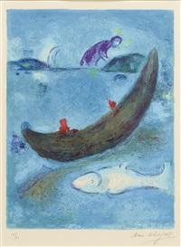 daphnis et chloé: le dauphin mort et les trois écus by marc chagall