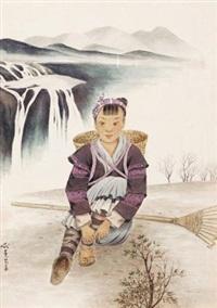 背筐少女 (girl with a basket) by pang xunqin