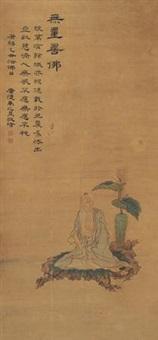 无量寿佛 (bodhisattva) by yu zhiding