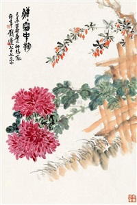 chrysanthemum by liu bonian