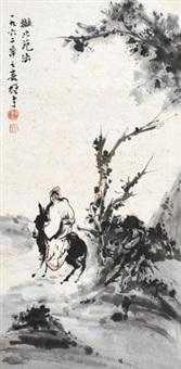 人物 镜片 设色纸本 by li xiongcai
