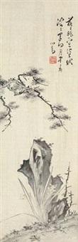松石图 by pu ru