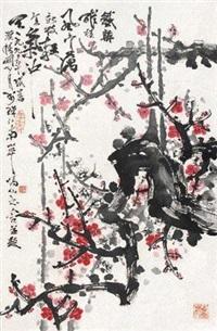 红梅 立轴 设色纸本 by guan shanyue
