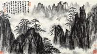 登黄山天都峰 by liu haisu
