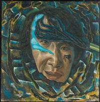 surrealist self portrait by gu dexin