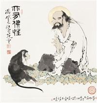 亦有佛性 by fan zeng
