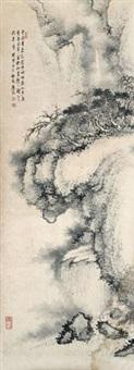 山水 by tang dai