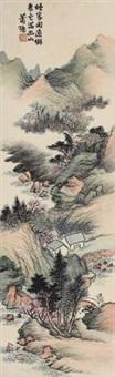 春满幽山 by xiao xun
