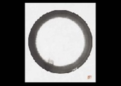 enso by kazuo shiraga