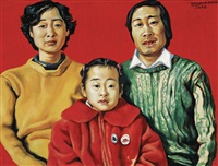 标准家庭 (standard family) by wang jinsong
