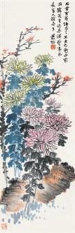秋菊傲霜 by xiao xun