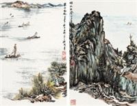 山水 (二帧) 镜心 设色纸本 (painted in 2009 landscape) by hong bo