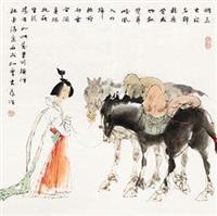 牧马图 by liu dawei