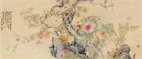 玉堂富贵 by tang shishu