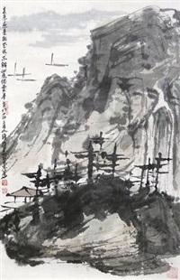 山水 by cui ruzhuo