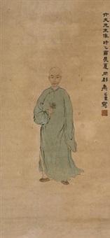 介夫先生像 by yu zhiding
