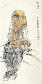 阳光下 by ma yuan