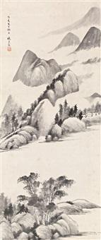 约1940年代作 溪山无尽图 by pang xunqin