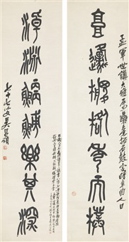 couplet in stone-drum script (2 works) by wu changshuo