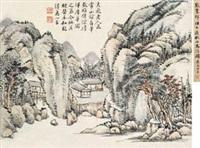 仿大痴秋山高隐图 by zhang zongcang