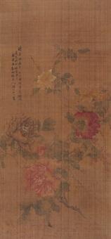 大富贵 立轴 绢本 by tang shishu